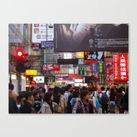 hong kong Canvas Prints featuring Hong Kong  by JulesEllingon