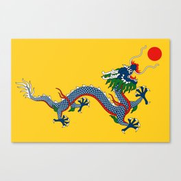 Chinese Dragon - Flag of Qing Dynasty Canvas Print