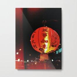 Night Lighter Metal Print