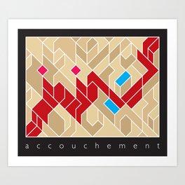 Accouchement Art Print
