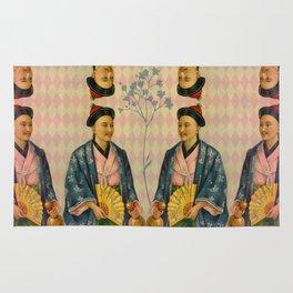 Antique Asian Trade Card Rug