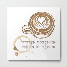 No Coffee - No Torah! Funny Jewish Design with Hebrew Saying Metal Print