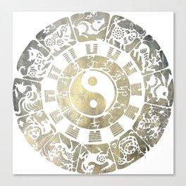 Chinese Astrology Yin Yang Mandala Canvas Print
