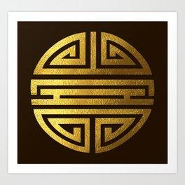 Four blessings Gold Art Print