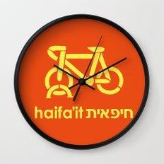 Haifa Culture - Haifa'it (חיפאית) Wall Clock