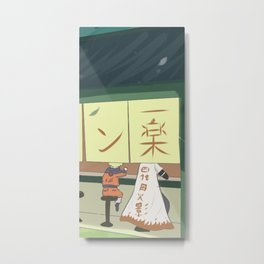 Ichiraku Ramen Shop Metal Print