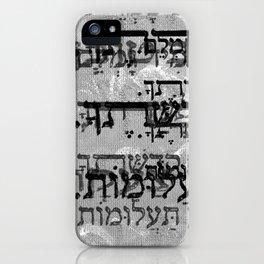 Hebrew Art Ana B'Ko'ach (A Kabbalistic Prayer) Jewish Spiritual Kabbalah iPhone Case