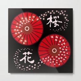 "SAKURA ""Japanese umbrellas and cherry blossoms"" Metal Print"