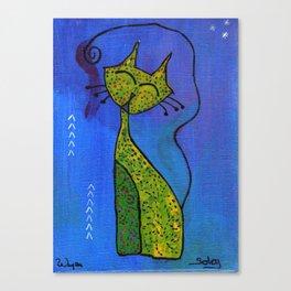 Gato 6 Canvas Print