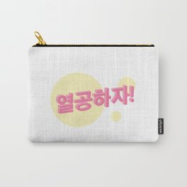 Study hard 1 Carry-All Pouch