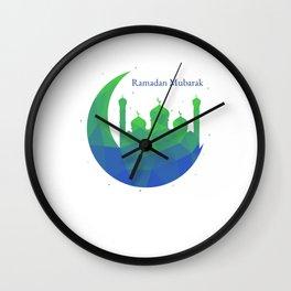 Ramadan Mubarak Wall Clock