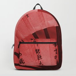 Chinese Umbrella in red Colors Backpack