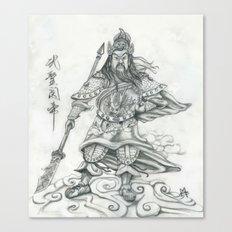 Gwan Gong Canvas Print