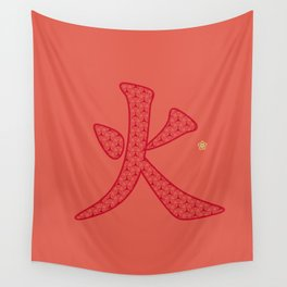 Chinese Character Fire / Huo Wall Tapestry