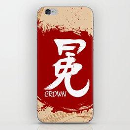 Japanese kanji - Crown iPhone Skin