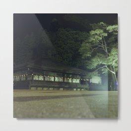 Koyasan temple 1 Metal Print