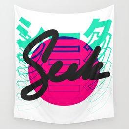 Seek Japanese/English Print Wall Tapestry