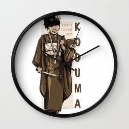 Don't Touch My KOGUMA Wall Clock