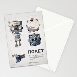 Polyot Schematics 2 Stationery Cards