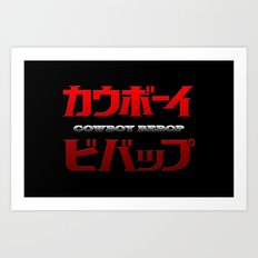 Cowboy Bebop Logo Remix Art Print