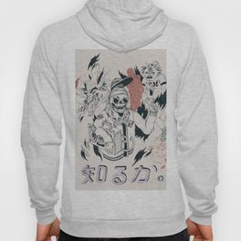 ALL GOD'S CHILDREN CAN DANCE Hoody