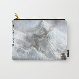 ITSUMADEMO Carry-All Pouch