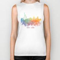 new york skyline Biker Tanks featuring Colored skyline New York by jbjart