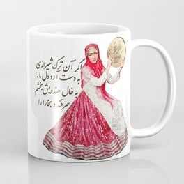 Turk Shirazi Coffee Mug