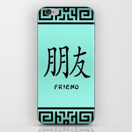 "Symbol ""Friend"" in Green Chinese Calligraphy iPhone Skin"