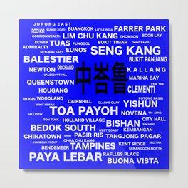 ESTATE IN SINGAPORE - TIONG BAHRU Metal Print