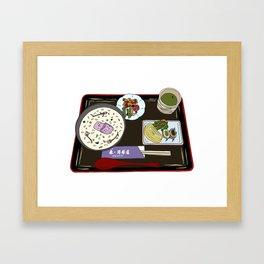 Nara Japanese Lunch Platter Framed Art Print