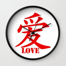 Chinese characters of Love Wall Clock