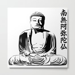 Amida Buddha Metal Print