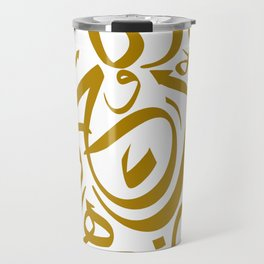 arabic pattern Travel Mug