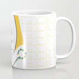 Osiris Blessing Coffee Mug