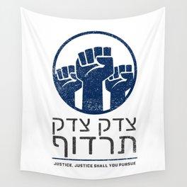 Tzedek Tzedek Tirdof - Hebrew Pursue Justice - Torah Quote Wall Tapestry
