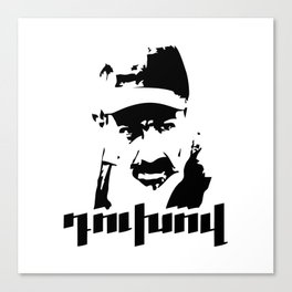 Nikol Pashinyan duxov. Armenian revolution #society6 #decor #buyart #artprint Canvas Print