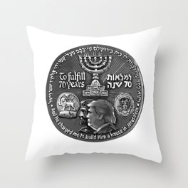 Trump Israel 70th Anniversary Temple Coin Art (Front Side) Throw Pillow