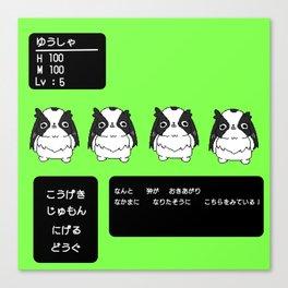 "Japanese chin Mochio ""CHIN QUEST"" Canvas Print"
