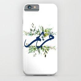 mariam 3 iPhone Case