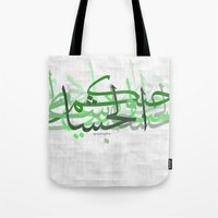 calligraphy Tote Bags featuring calligraphy by apostrophe