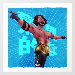 Champions - Phenomenal  Art Print