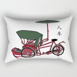 Penang Trishaw Rectangular Pillow