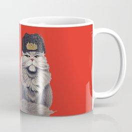 For Mother Russia Coffee Mug