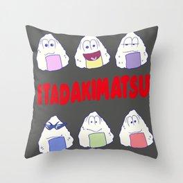 itadakimatsu!! Throw Pillow