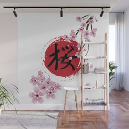 Blooming Sakura branches and red Sun Wall Mural