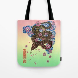 tattoo snake  Tote Bag