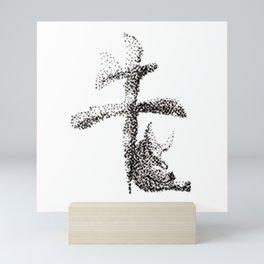 The Zodiac 12 - Ox Mini Art Print