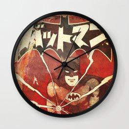 Bat Man (Manga) Wall Clock