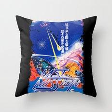 Last Mission Throw Pillow
